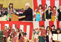 2018年度 本山学園卒業式