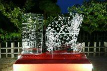 後楽園・夏の幻想庭園にて本校教員が『氷の彫刻アート』を実演いたしました