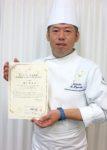 樋口先生が一般社団法人 全日本ヴァンドゥーズ協会により、岡山県初となる『ヴァンドゥール』認定!