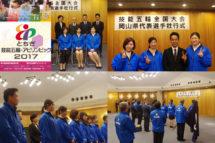 第55回技能五輪全国大会(西洋料理職種)に岡山県代表選手として出場決定