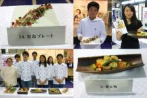 郷土料理フェスタで特別賞、最優秀賞など多数受賞いたしました。