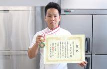 第47回全国氷彫刻展夏季大会「特選」受賞